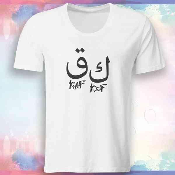 Sagopa Kajmer | Kaf Kef | Türkisch Rap T-Shirt | Shirt